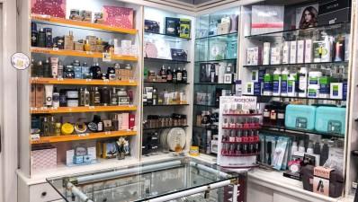 ÁNGELES CASTRO Perfumería & Cosmética
